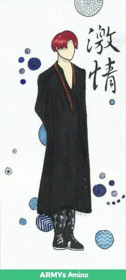 Amino (1)