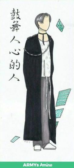 Amino (3)
