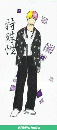 Amino (4)