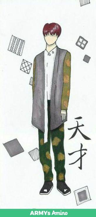 Amino (5)